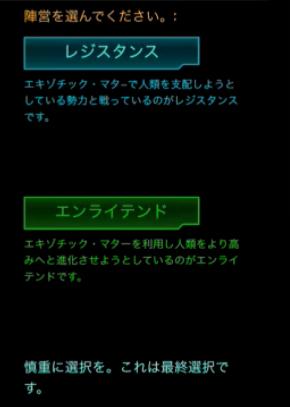 RE_陣取りゲーム「Ingress」をやってみる【池袋編】---2014-08-29-16-00開始---ニコニコ生放送-(2)