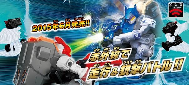 超速銃撃ロボットホビー「ガガンガン」/画像はタカラトミーのサイトより(C)TOMY