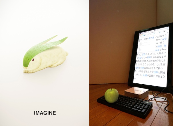 左:「IMAGINE」(秋山具義さん作) 右:「迷」(exonemoさん作)
