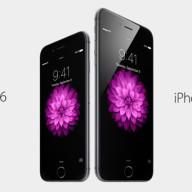 ついにiPhone6解禁! これまでにない大きさ・薄さで2モデル登場 発売は9月19日