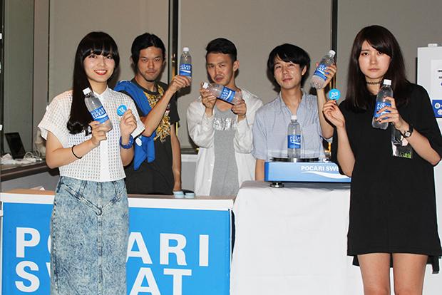 ポカリ×美女×DJ=最高の夏! 渋谷を沸かせたポカリ音楽祭をレポート