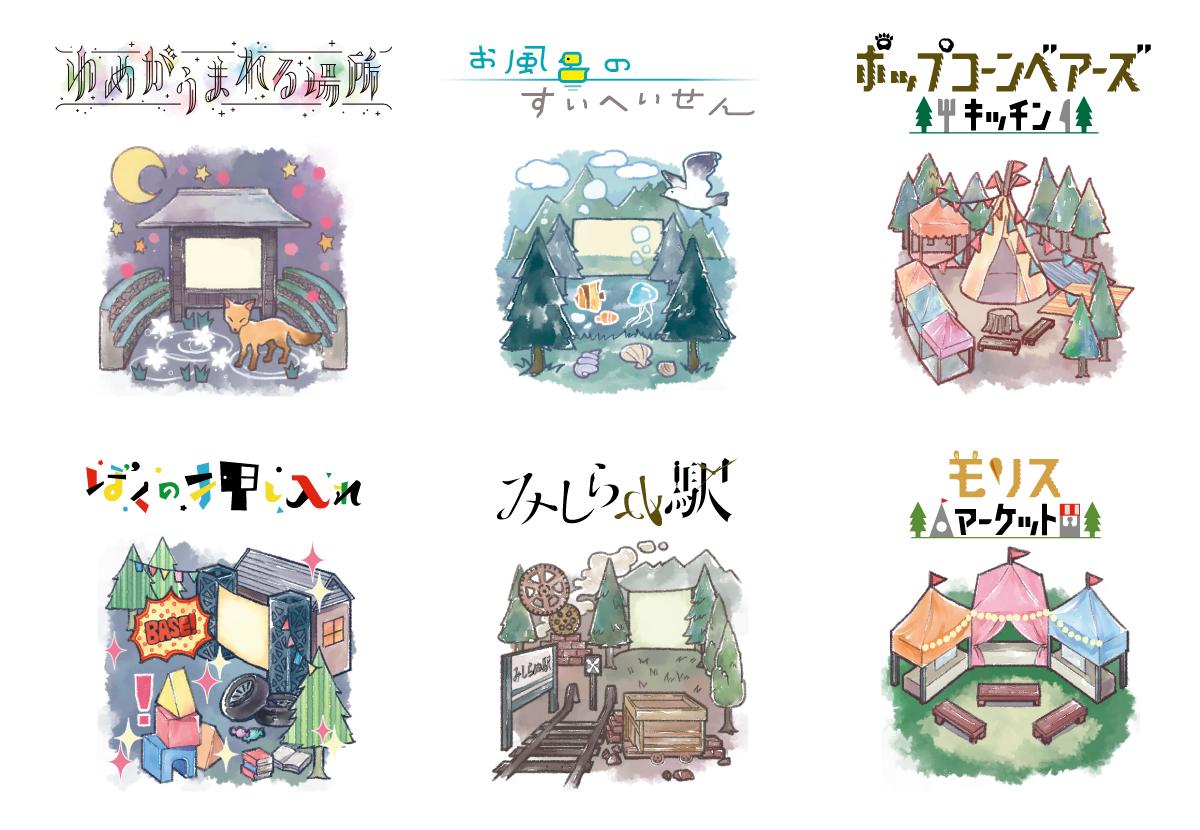 森の映画祭_ステージ