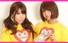 歌舞伎町で○っぱい募金!「24時間テレビ エ口は地球を救う!」今年も開催