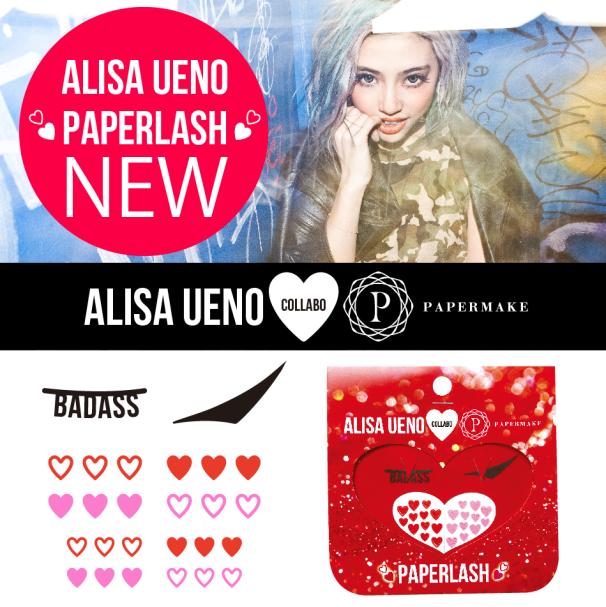 ALISA UENO PAPERLASH