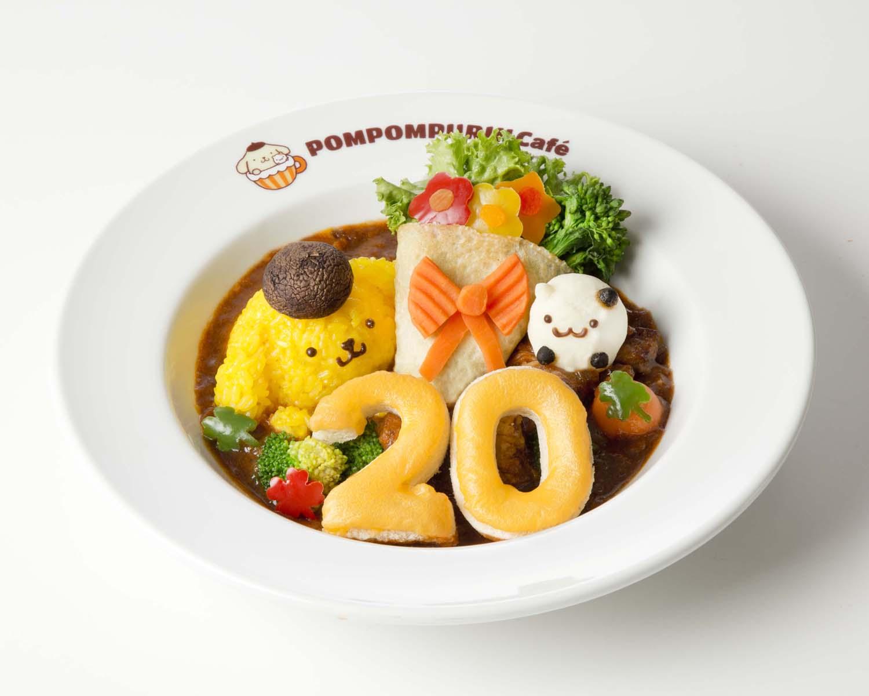 ポムポムプリンカフェで生誕20周年イベント 可愛いビーフシチューも!