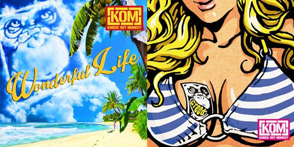 今回初解禁された2ヶ月連続リリースのジャケット写真/左:『Wonderful Life』 右:『Greed』