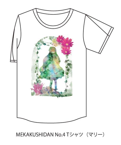 MEKAKUSHIDAN No.4 Tシャツ(マリー)