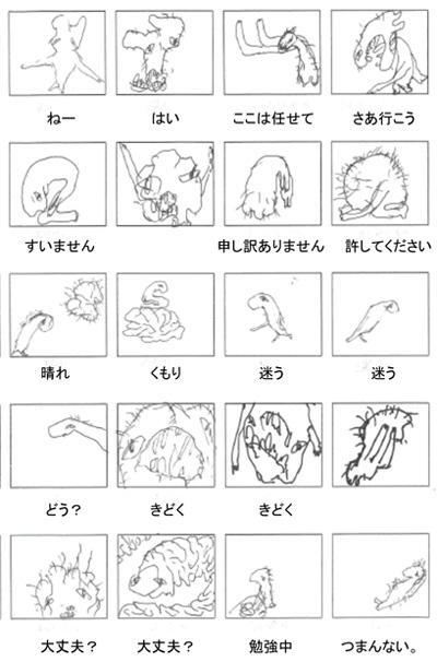 kobayashi3