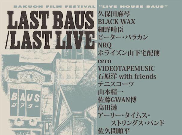 livebaus01