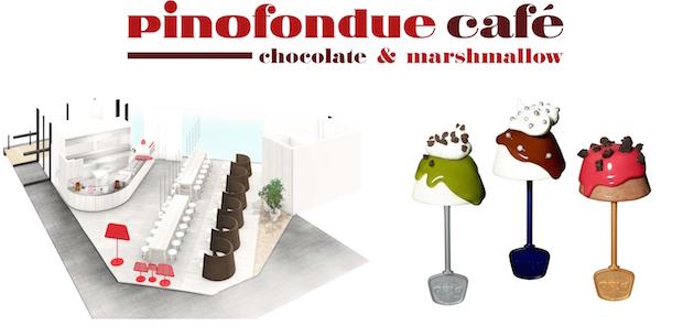 世界初のピノ専門店でピノのチョコレートフォンデュが楽しめるっ