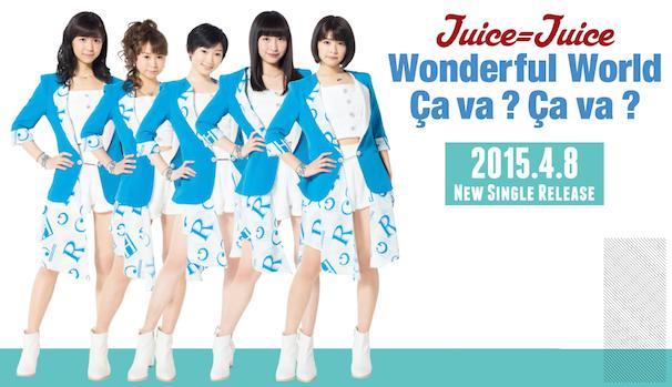 Juice=Juice���ե�����륵���Ȥ��