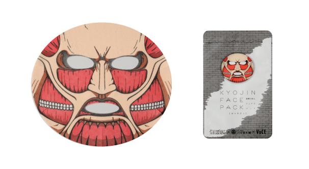 「進撃のマスク」/(C)諫山創/講談社