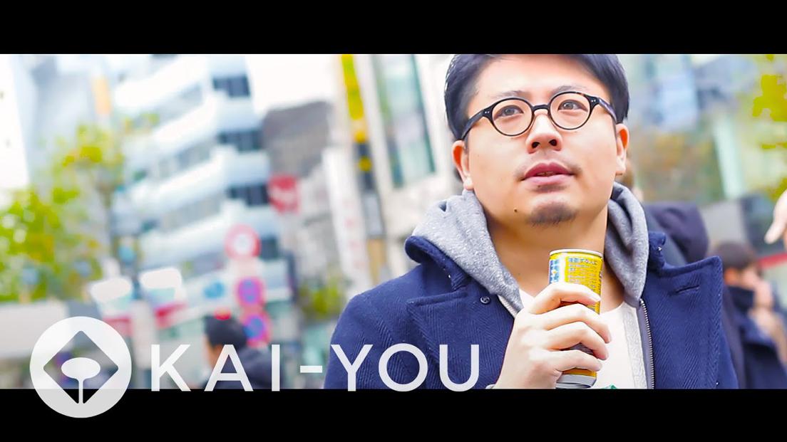 【動画】pixiv特製クリエイティブドリンク「pixiv dorado」レビュー