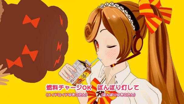 ��Milk & Coffee Love��PV