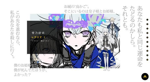 雪乃紗衣『レアリア Ⅰ』