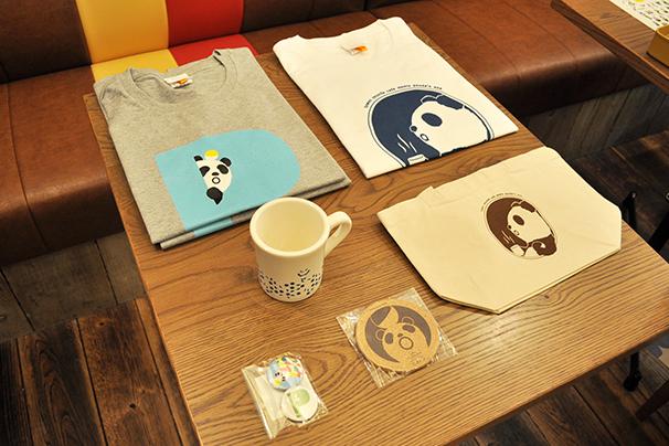 pandaDSC_0011