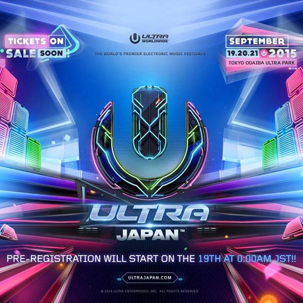 世界最大級のEDMフェス再び! 「ULTRA JAPAN 2015」9月に開催決定
