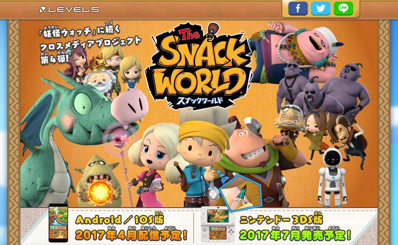 ゲームと玩具連動のRPG『スナックワールド』遂に2017年リリース決定