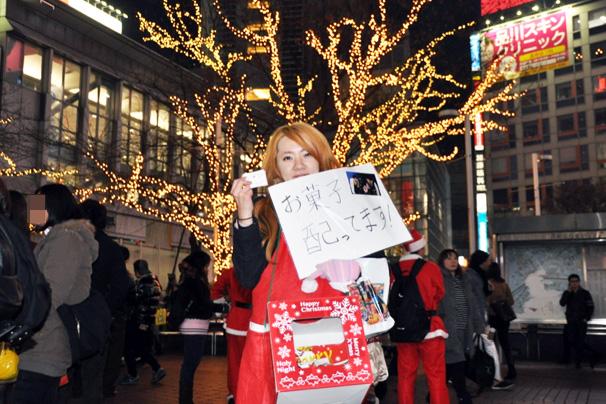 渋谷サンタコスプレ美女画像まとめ20