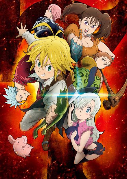アニメ『七つの大罪』OPはいきものがかり、EDはFLOWとGRANRODEOのコラボ