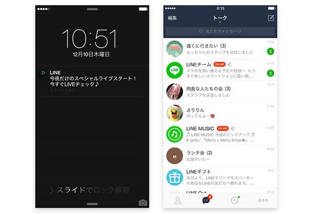「LINE LIVE」は一般ユーザーも利用可能