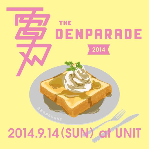 DENPA!!!/電刃「THE DENPARADE」全出演者決定&タイムテーブル公開!