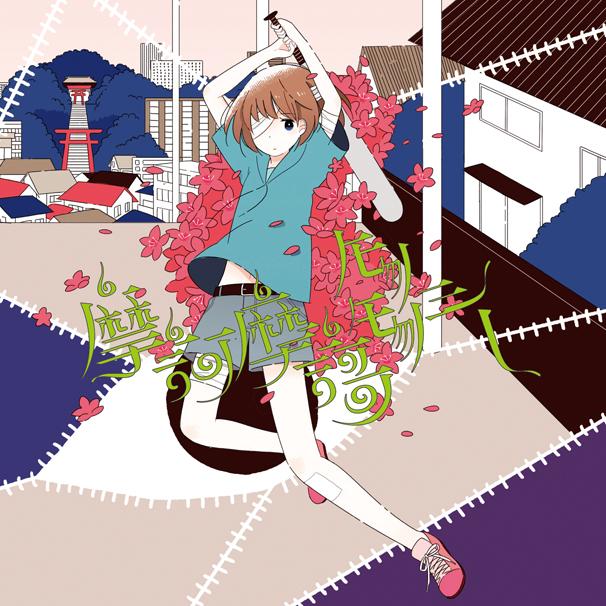 reUMA1049_sasakureJK1500_RGB