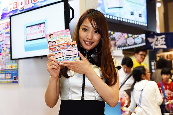 東京おもちゃショー美人コンパニオン写真7
