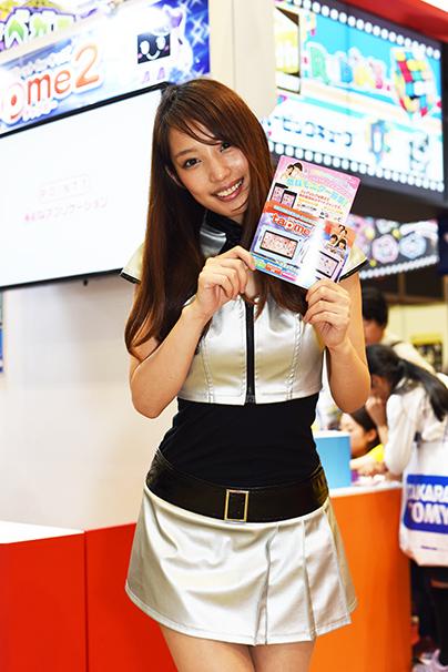 東京おもちゃショー美人コンパニオン写真8