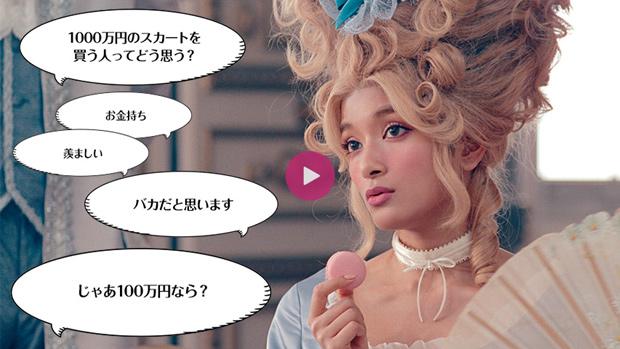 性別不問のGU「スカートまつり」がヤバい! 賞品は100万円相当の純金スカート