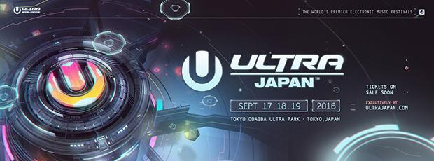 日本で3度目「ULTRA JAPAN 2016」 EDMを牽引する野外フェス