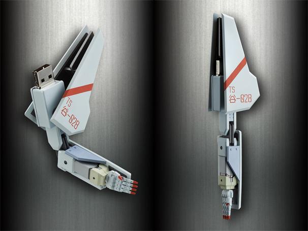 継衛 左腕USBメモリー