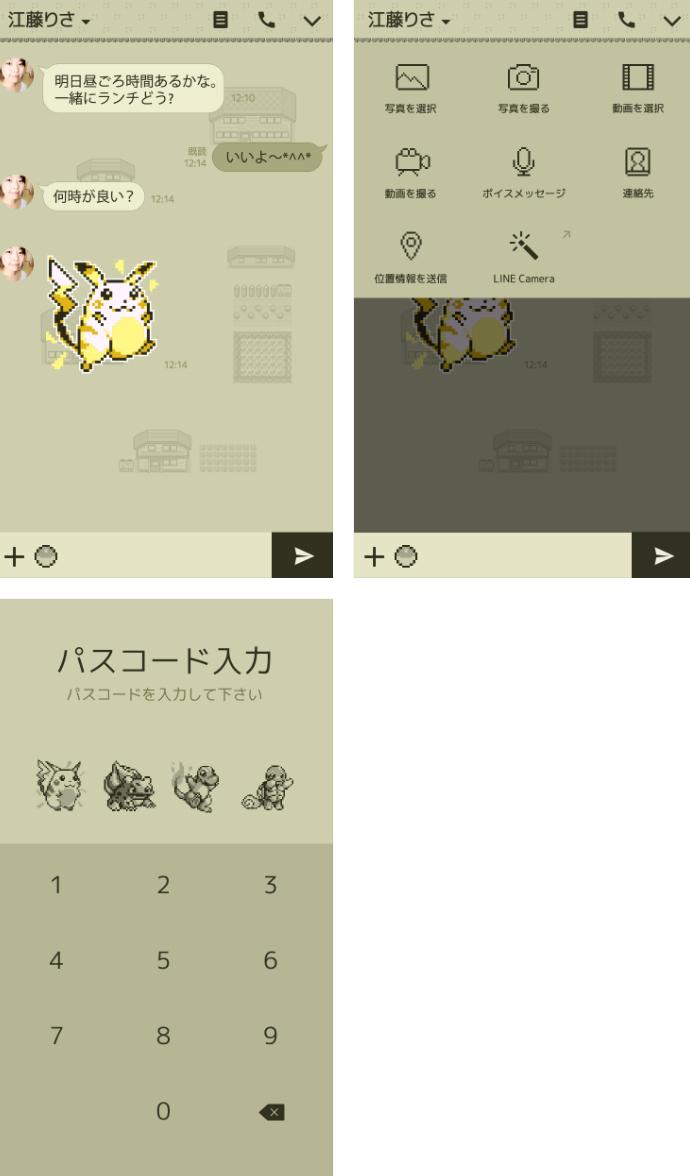 ポケモンゲームドットのスクリーンショット