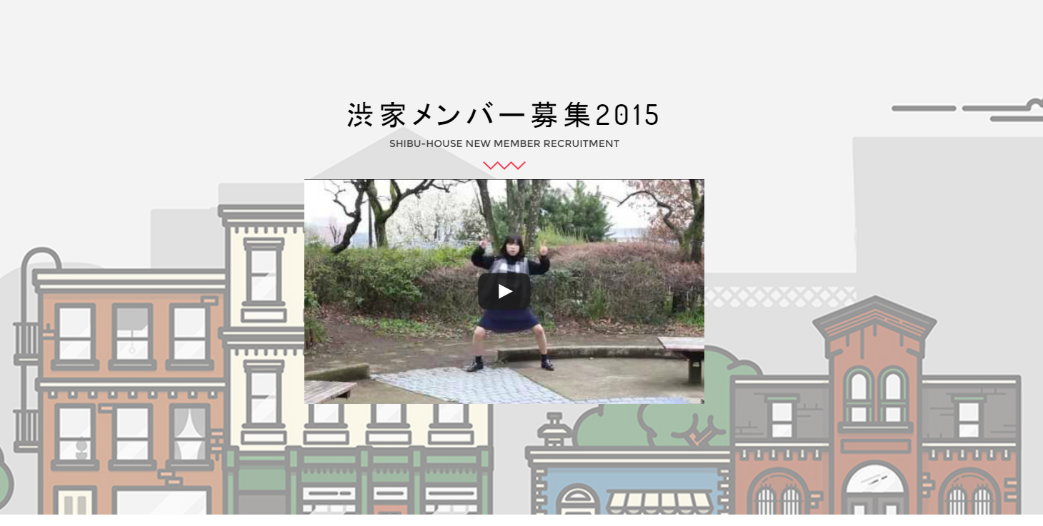 渋谷最狂のシェアハウス! 渋家代表ちゃんもも◎退任、新体制へ
