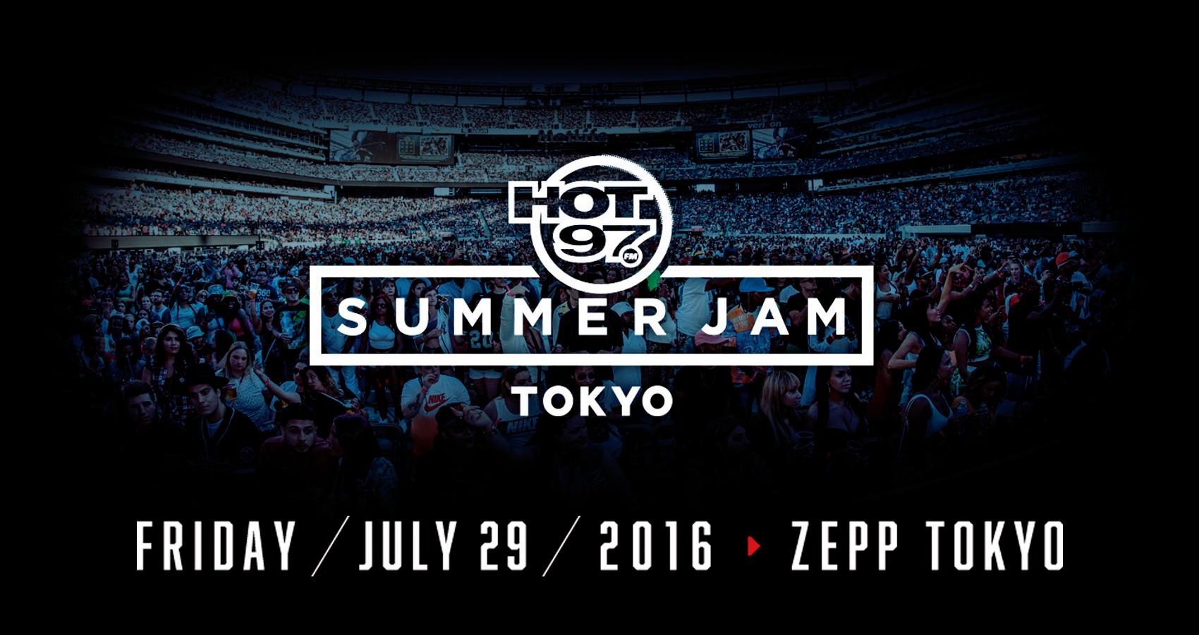 世界最大級のヒップホップフェス「HOT 97 SUMMER JAM」日本初上陸