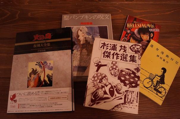 1冊10万円を超える作品から、現在では手に入らない絶版作品まで勢揃い