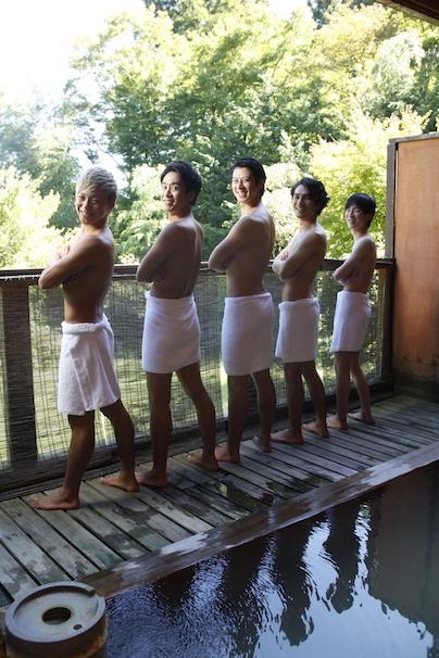 『メンズ温泉』2
