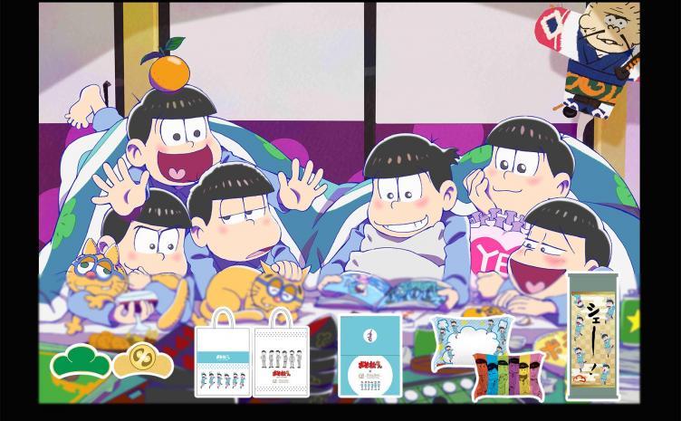 『おそ松さん』1泊6万円のコラボルーム! 一緒に泊まる人を募集するファンも
