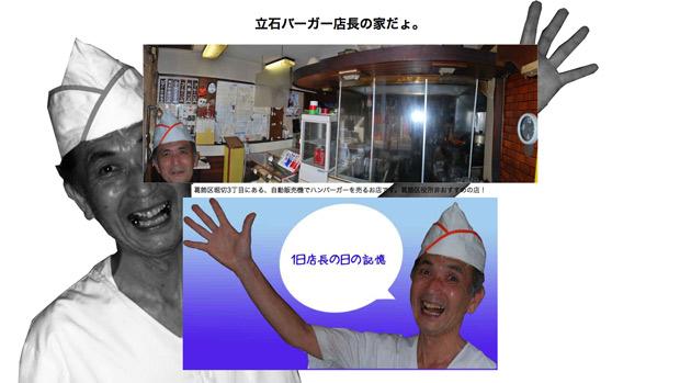 """Bacutter""域名在雅虎拍卖会上展出?价格从67,000日元起!"