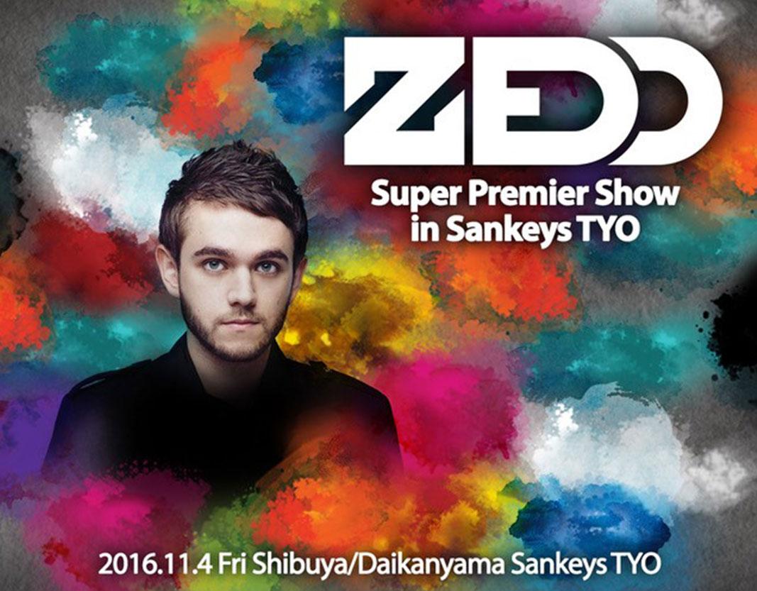 ZEDD来日公演決定!代官山で 一夜限りのプレミアライブ