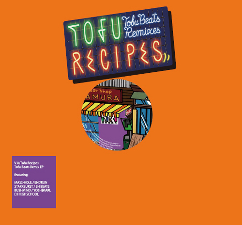 tofubeatsの楽曲をドープにリミックス! レア盤必至のアナログEP発表