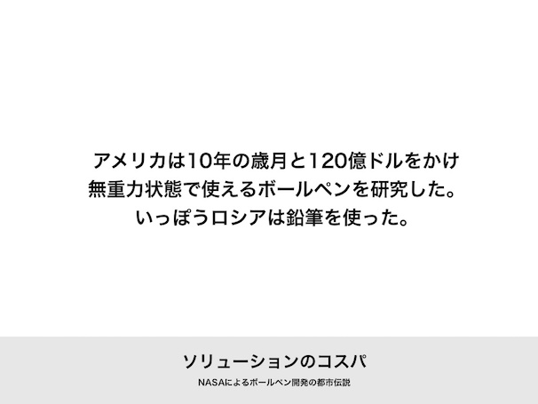 uiux-17-1024