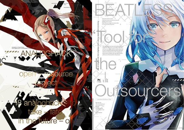 "左:""ANALOGHACK""