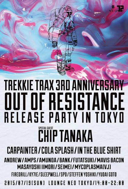 TREKKIE TRAX3周年イベント開催! 特別ゲストに「MOTHER」田中宏和