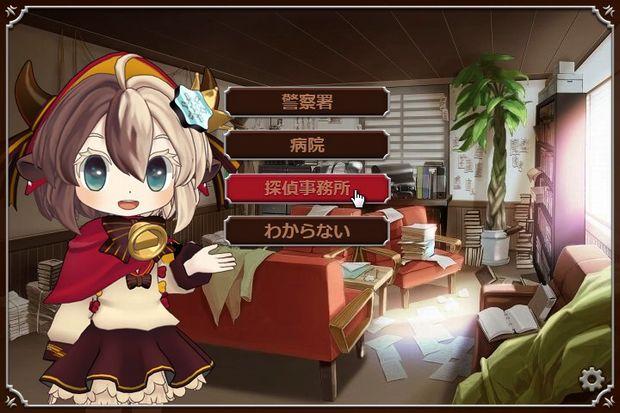 雪印コーヒー「ゆきこたん」が推理ゲームに! FFの野島一成も参加