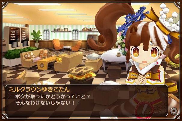 画像はゲーム画面のキャプチャ2