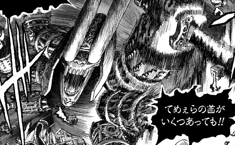 長編漫画「BIBLIOMANIA」連載 第2話「430号室の審判」
