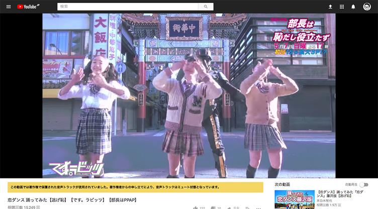 「恋ダンス」動画、星野源レーベルが削除要請へ 音声なしのシュール映像が増殖中
