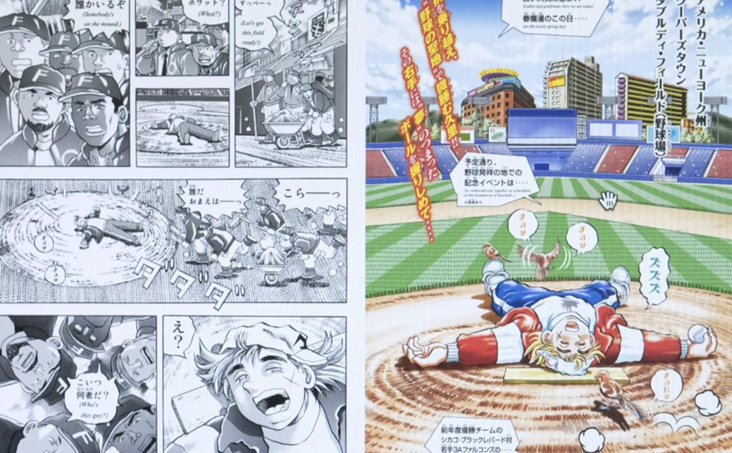 野球漫画『Dreams』最終回は潜水艦が大活躍! ツイッターで光るネタバレ回避芸