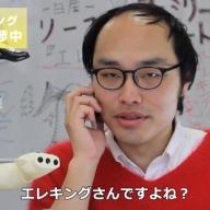 森翔太がウルトラ怪獣エレキングにオファー! バンド結成か?